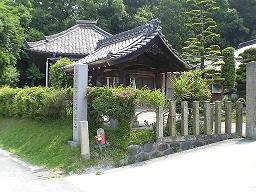 77番札所「浄蓮寺」