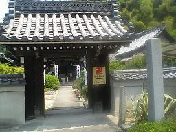 74番札所「密厳寺」