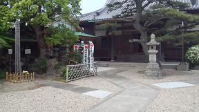 68番札所「宝蔵寺」