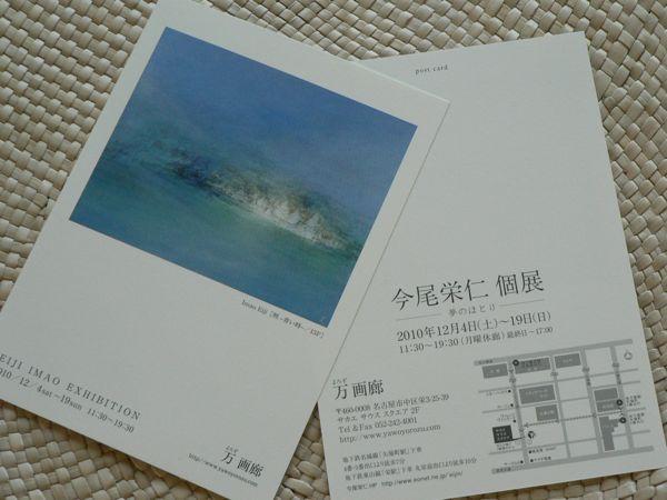 P1060425.jpg