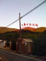 2010_0903_1755.jpg