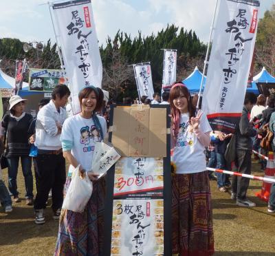 繧ウ繝斐・+・・DSCF5571_convert_20111129155201tyannponnamayu-zu