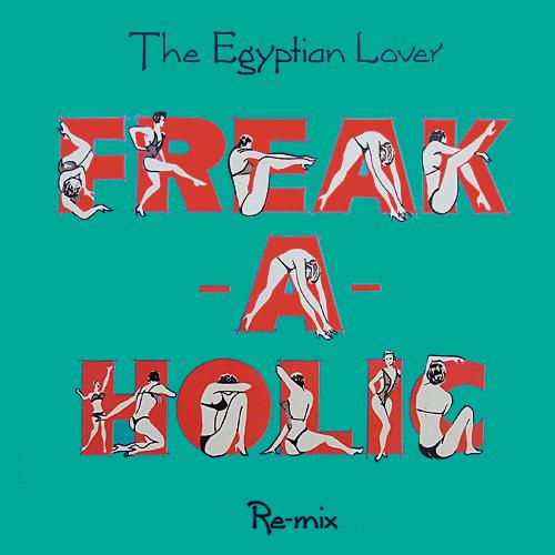 egyptianloverfreak02.jpg