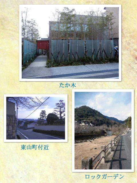 芦屋散歩01311