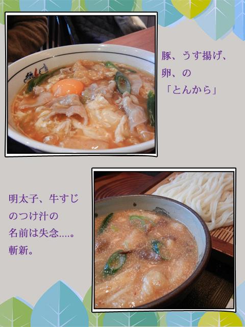 川福03141
