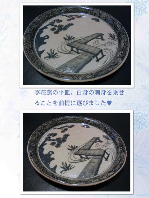 陶器03205