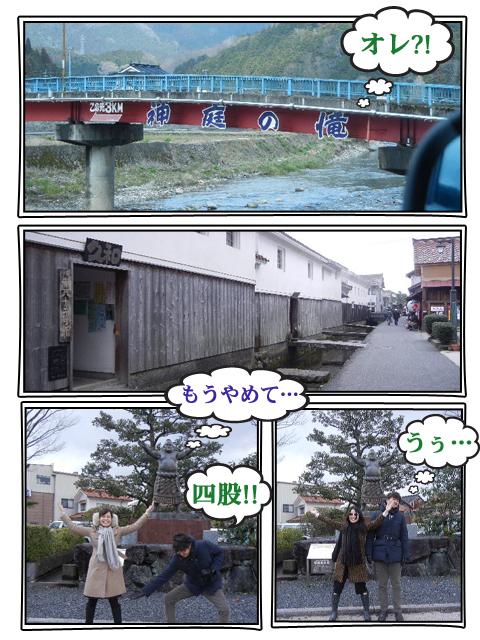 倉吉03251