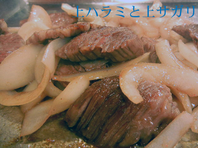 ちえ03273