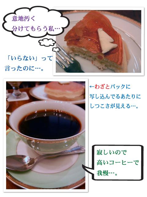 丸福04052