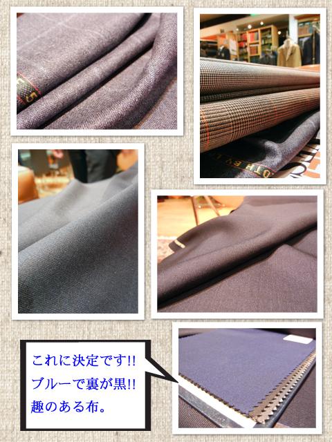 スーツ04171