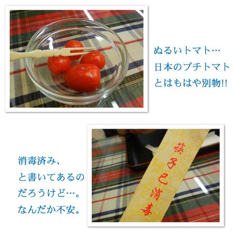 広州05052