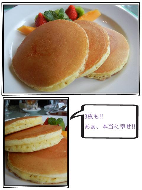 ホットケーキ05262