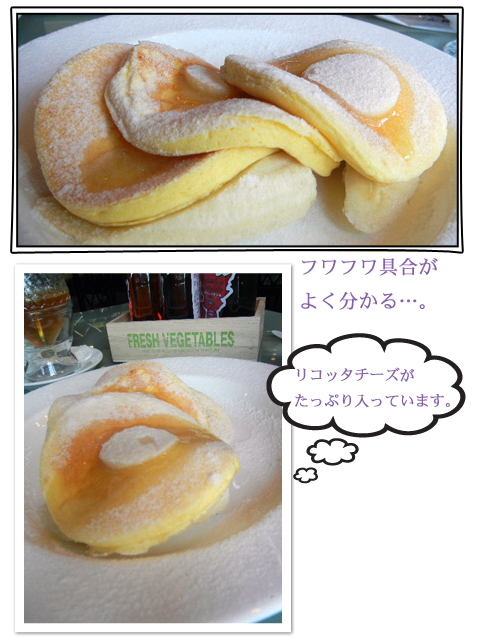 ホットケーキ05264