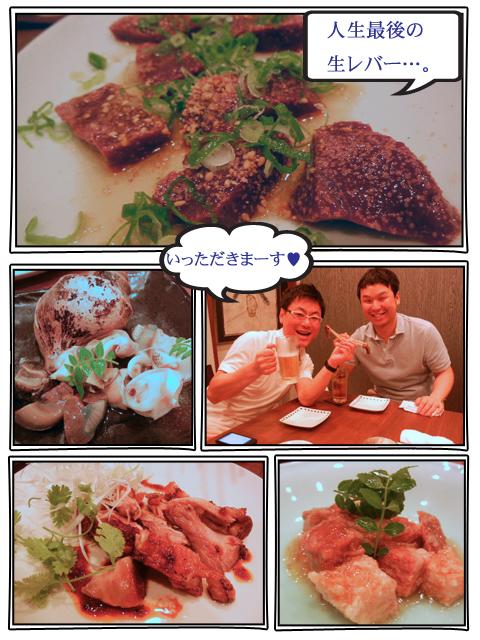 やす田07041