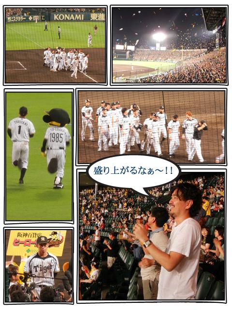 野球07142