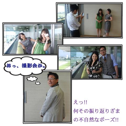 撮影会09161
