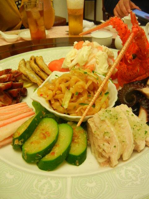 海老の前菜