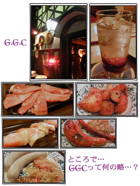 GGC02262.jpg