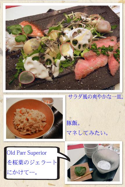 kamejiro06028.jpg