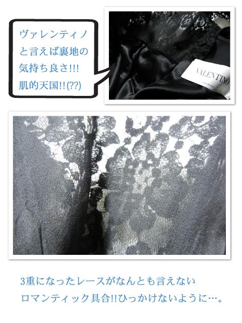 yatomi04212.jpg