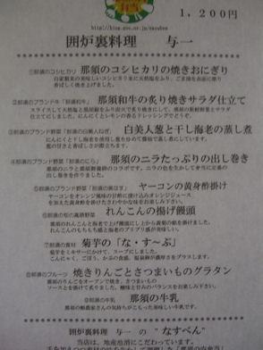 CIMG3217-1.jpg