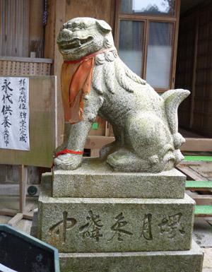 狛犬3右blog01