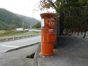 郵便ポストblog01