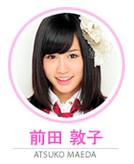 AKB48前田敦子_チームA