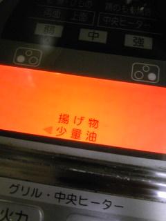 110327_002210.jpg