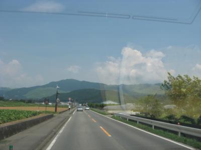 阿蘇への道