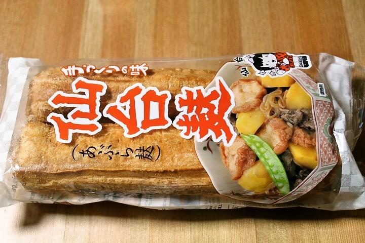foodpic2407119.jpg