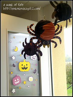 halloweenspider.jpg