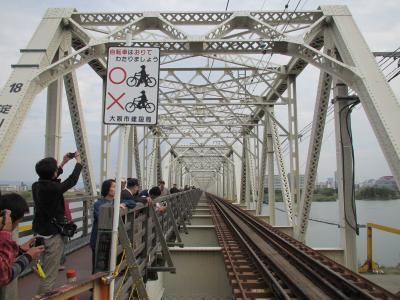 赤川鉄橋前2
