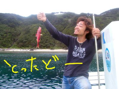 20100611_1.jpg