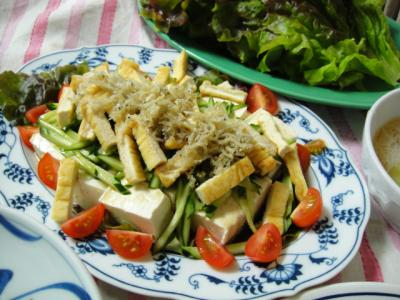 豆腐のサラダ♪