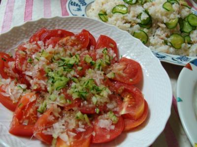 トマトサラダ♪