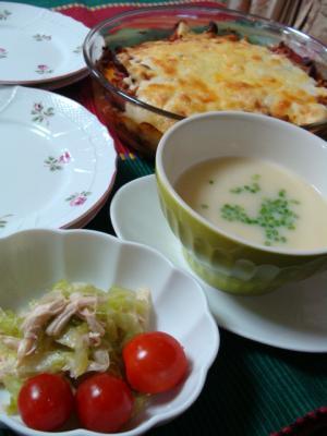 冷たいじゃが芋スープ