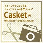 Casket*