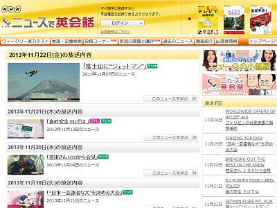 news-de-eikaiwa.jpg