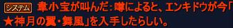 赤ログ(´・ω・`)