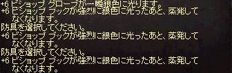 ビショGビショ本OE