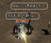 breo.png