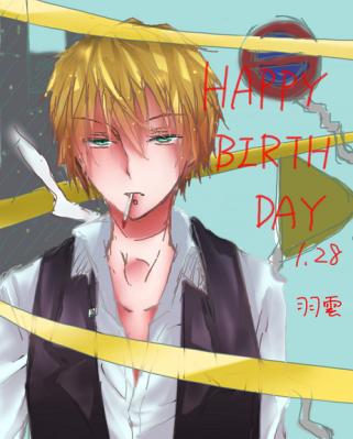 静雄誕生日