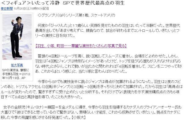 WS000025_20121020215002.jpg