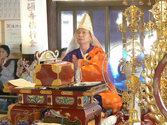 清正公400年の導師