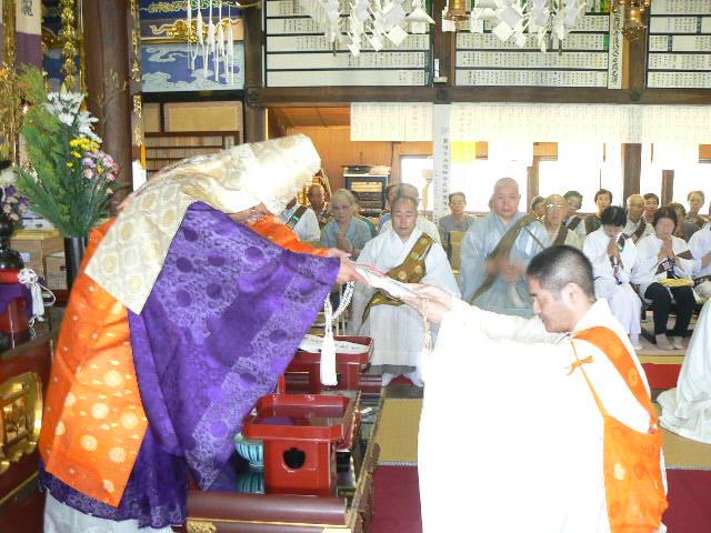 本妙寺復興支援金の授与