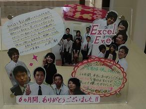 101030_15期生修了報告会(エクセルイブ) (15)
