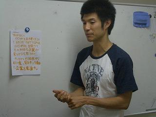 CIMG8698_20100818123932.jpg
