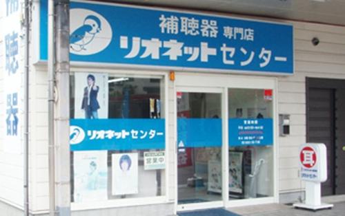 shop_img2.jpg