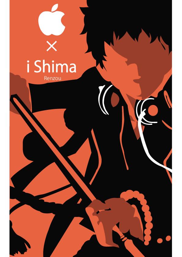 i-shima改